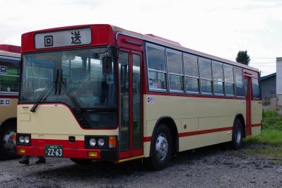 IMGP9148.jpg