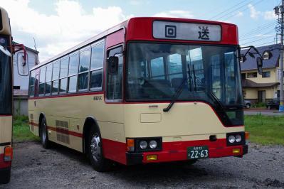 IMGP9152.jpg