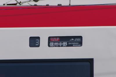 IMGP9223.jpg