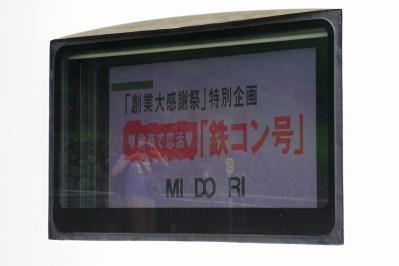 IMGP9299.jpg