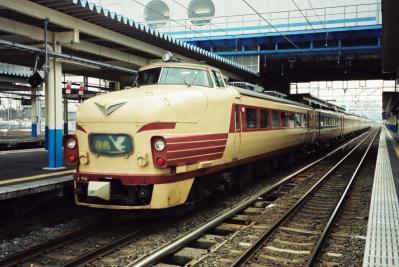 eb43.jpg