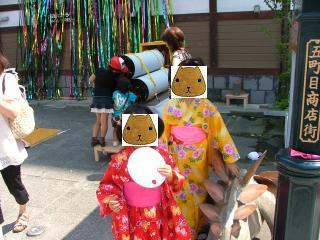 平・七夕祭・7
