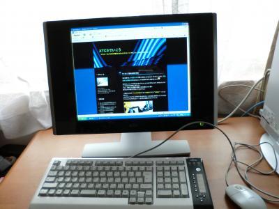 パソコン復旧・1