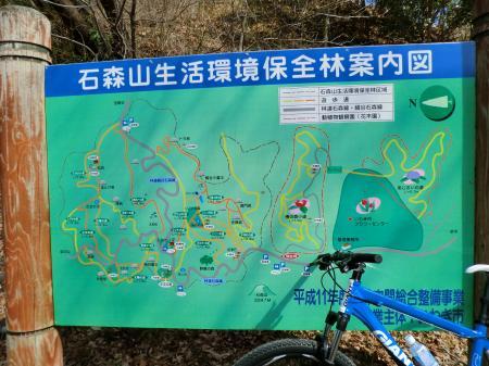 石森山トレイル・8