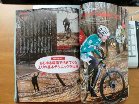 BICYCLE CLUB 2011・3月号・2