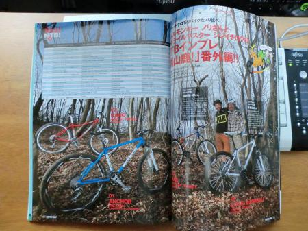 BICYCLE CLUB 2011・3月号・3