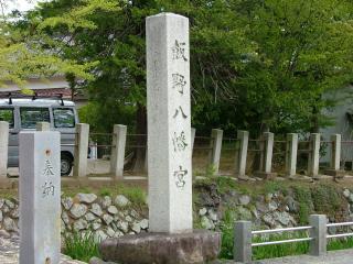飯野八幡宮・3