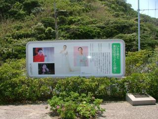 ひばり記念碑