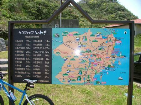 いわき市観光マップ