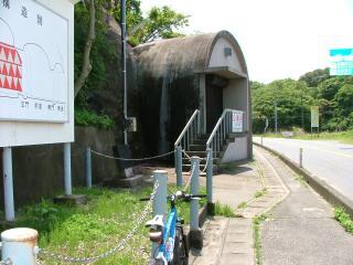 中田横穴・4