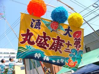 平・七夕祭・3