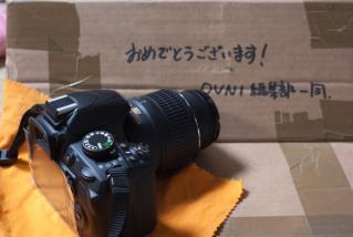 IMGP5979.jpg