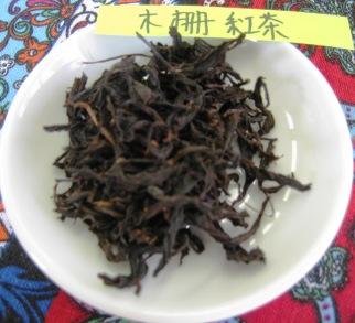 木柵鉄観音紅茶