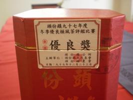 台湾茶特別講座 東方美人