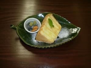 豆乳のシフォンケーキ