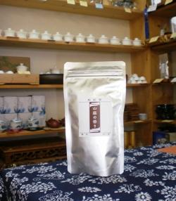静岡和紅茶