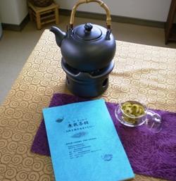 高級茶芸師2012