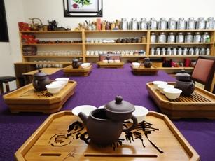 第7期 台湾茶講座 2