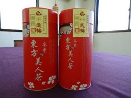 東方美人冬受賞茶