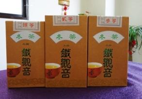 2012年木柵受賞茶(冬)