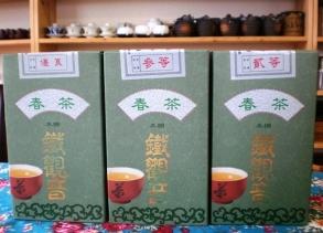 2012年木柵受賞茶(春)