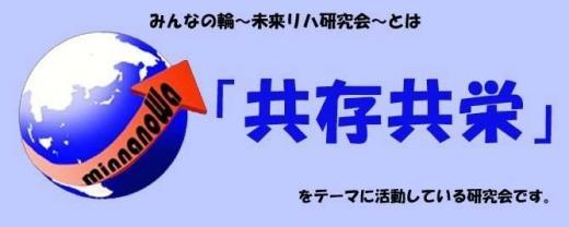 Baidu+IME_2013-1-11_0-29-28_convert_20130111003306.jpg