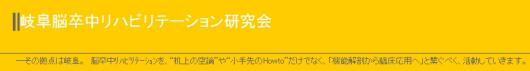 Baidu+IME_2013-1-29_21-28-33_convert_20130129213730.jpg