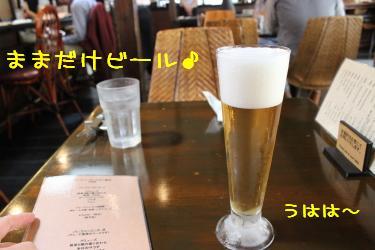 昼からおビールなんて♪