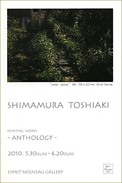 1002-shimamu_pc.jpg