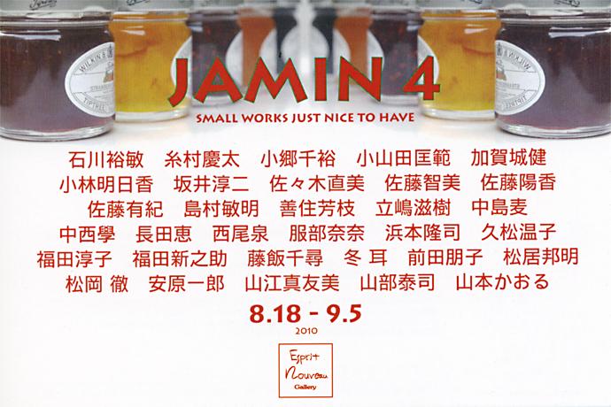 JAMIN4