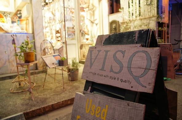VISQ2.jpg