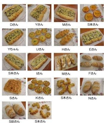 10月の生徒さんのパン