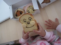 とっても可愛いくて美味しいパン♪