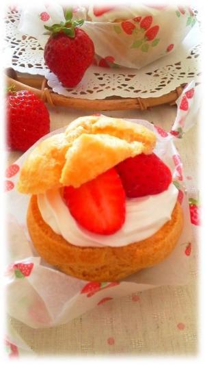 いちごのシュークリーム