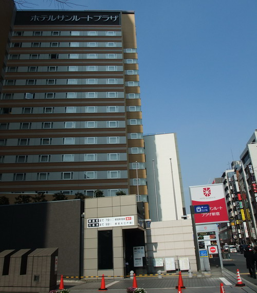 1-hotel