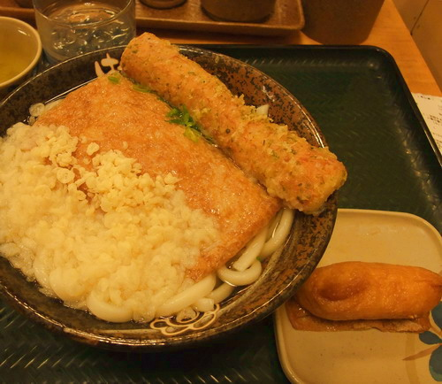 1-Udon