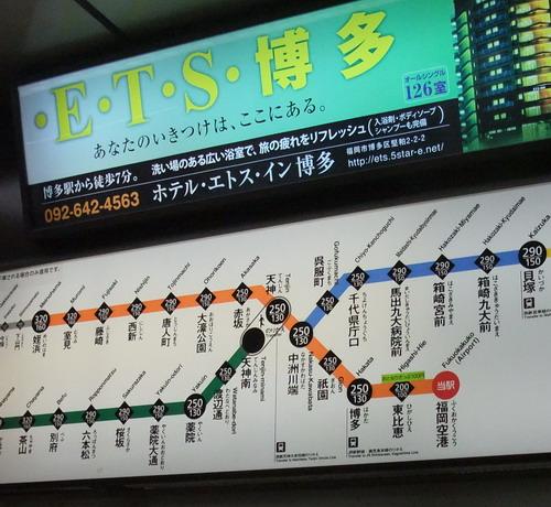 1-Fukuoka2