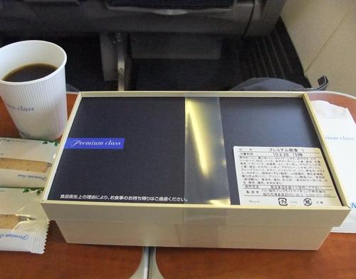 1-Fukuoka-Narita2