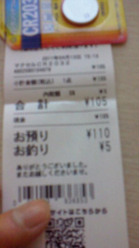 NEC_0655.jpg