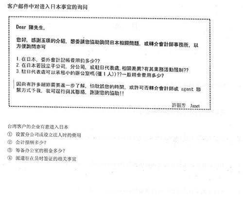原稿中文1