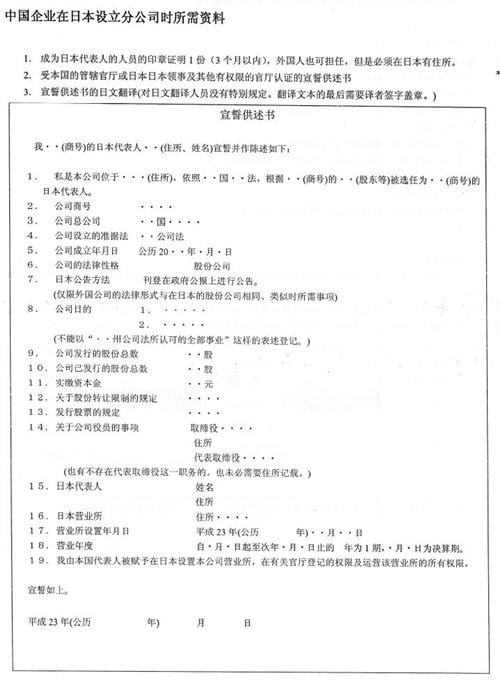 中文その3.1