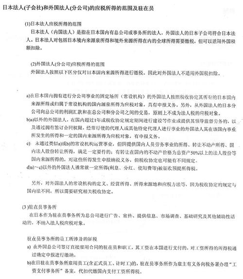 中文その4.2