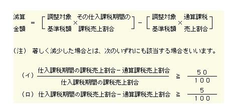 調整2-3
