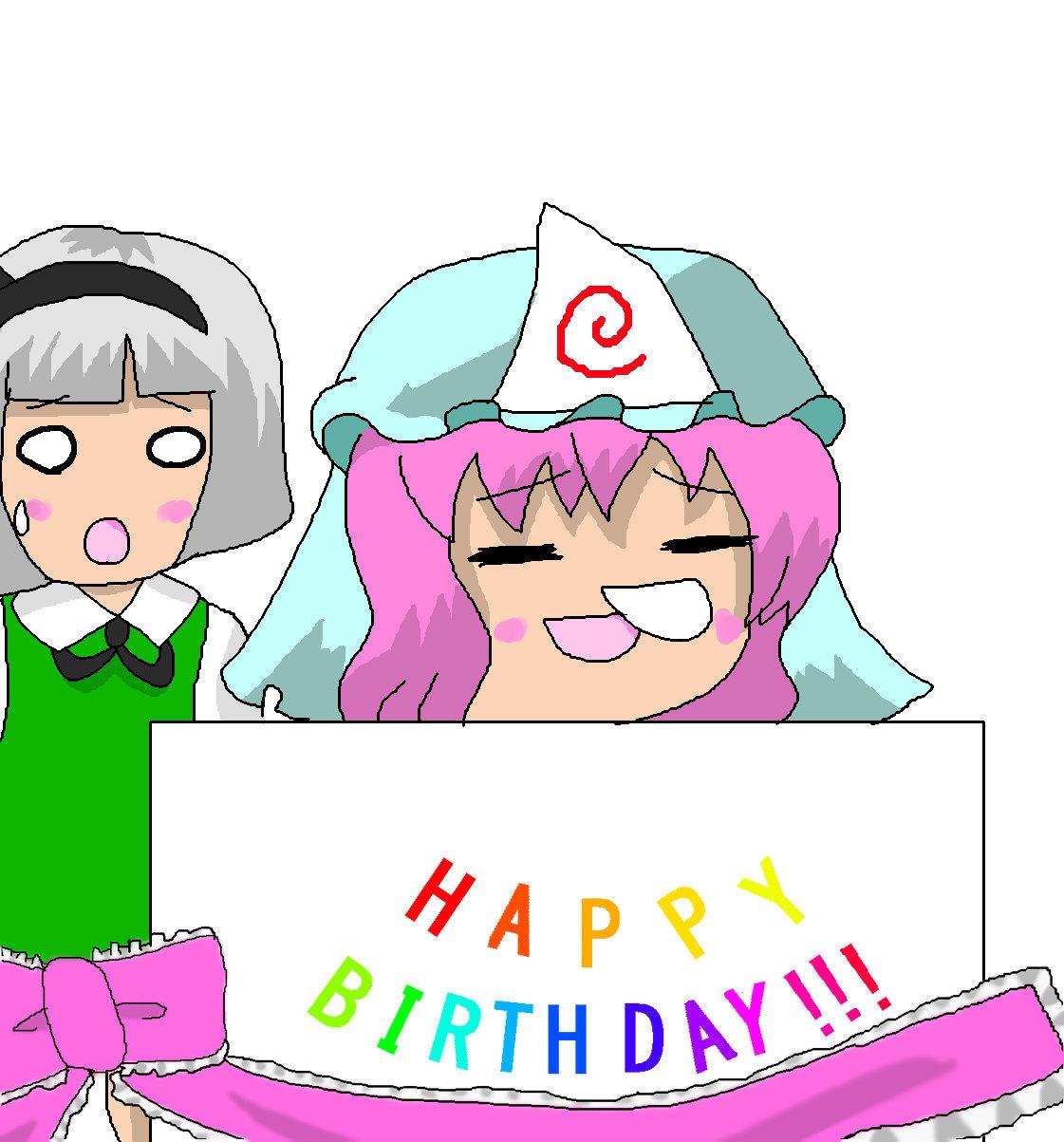 ケセラ様birthday