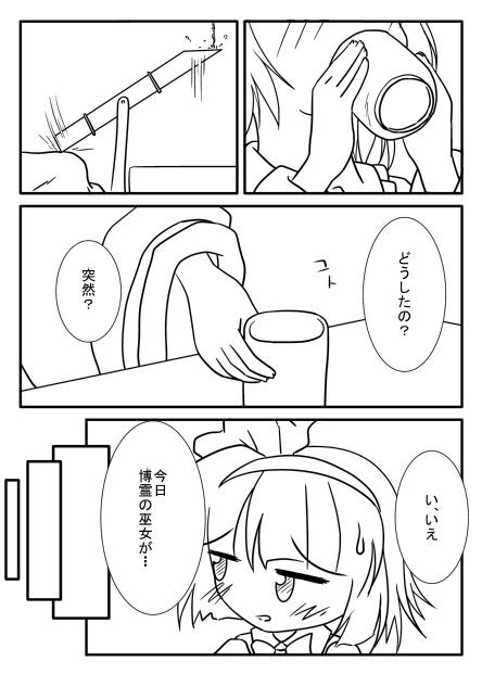 花浜匙-ハナハマサジ-0005
