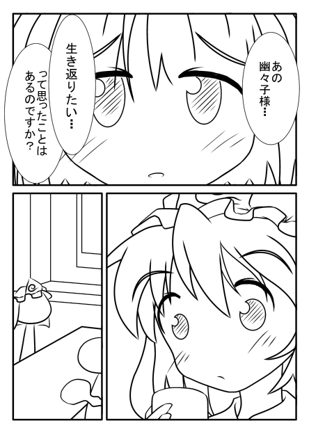 花浜匙-ハナハマサジ-0003