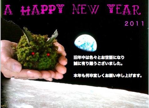 スクリーンショット(2011-01-04 14.14.32)