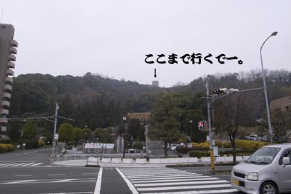 松山総合公園前