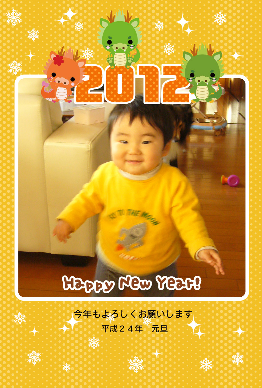 2012のコピー