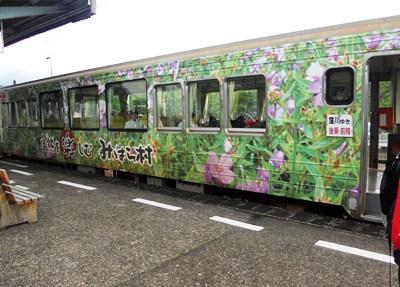 くろしお鉄道列車